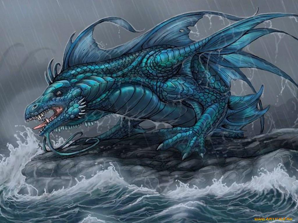 Картинки драконов морские